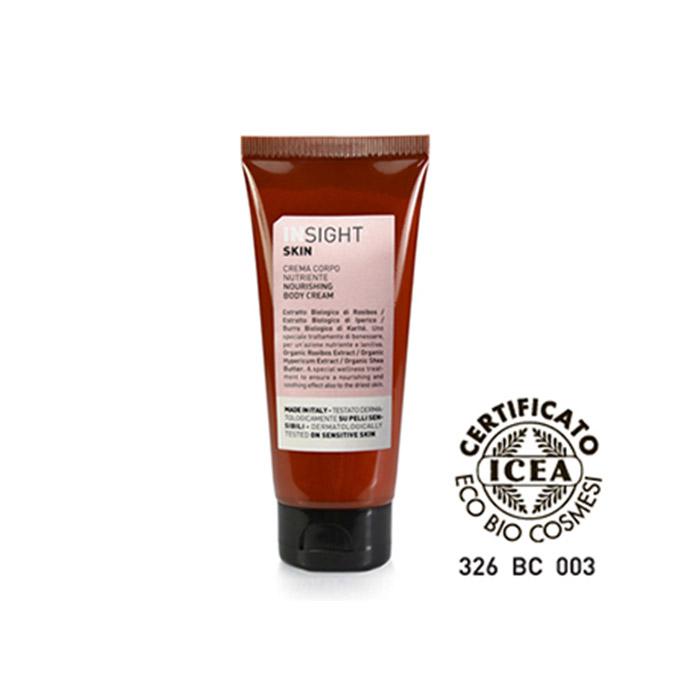 INSIGHT NOURISHING BODY CREAM 50 ml / 1.70 Fl.Oz
