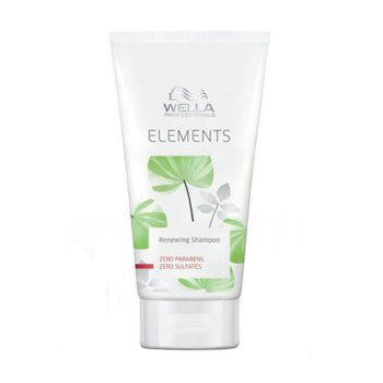 WELLA ELEMENTS MINI SHAMPOO 30 ml / 1.01 Fl.Oz