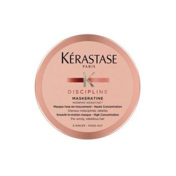 KERASTASE MASKERATINE 75 ml / 2.55 Fl.Oz